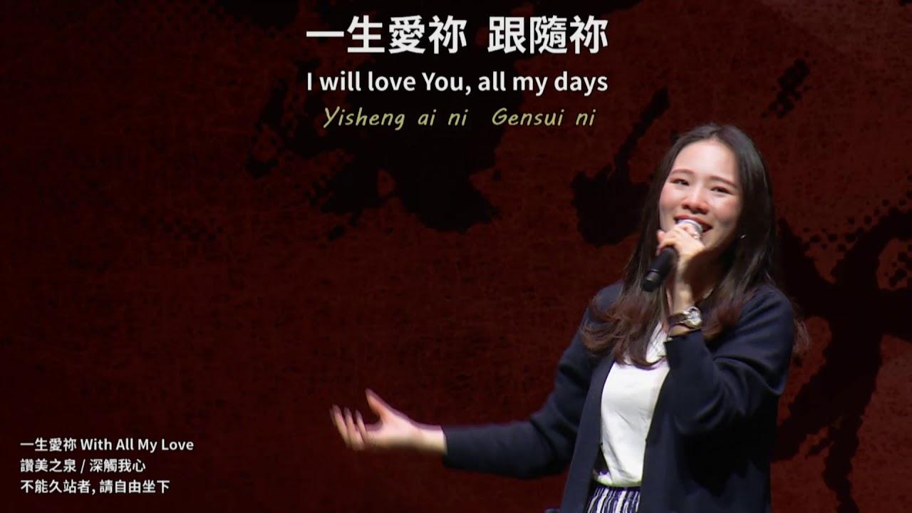 20190317 如何在困境中倚靠神 蕭祥修 牧師 - YouTube