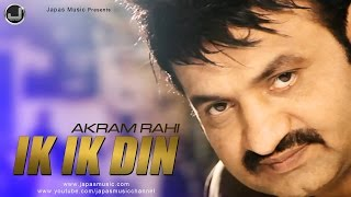 Ik Ik Din | Akram Rahi | Full Song | Japas Music