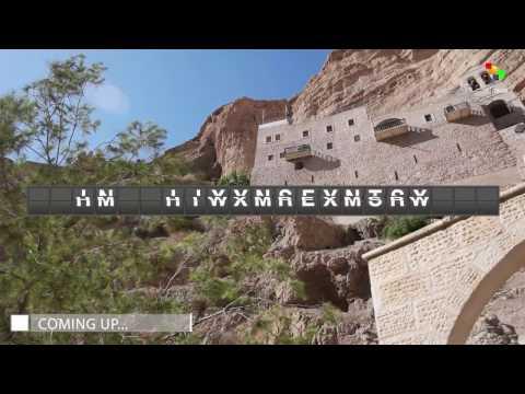 TeleSUR DIY Destinations - Palestine Part 1: best of Bethlehem and Hebron