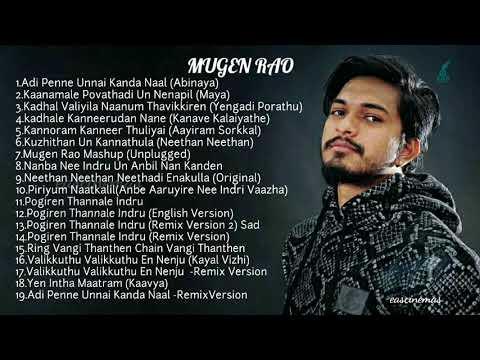 Download Mugen Rao Jukebox   Tamil Album songs   Mugen Rao Songs   Tamil  Songs   Tamil Hits   eascinemas