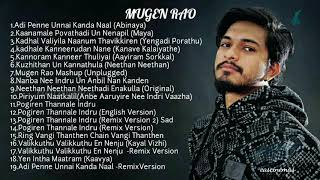 Mugen Rao Jukebox | Tamil Album songs | Mugen Rao Songs | Tamil  Songs | Tamil Hits | eascinemas