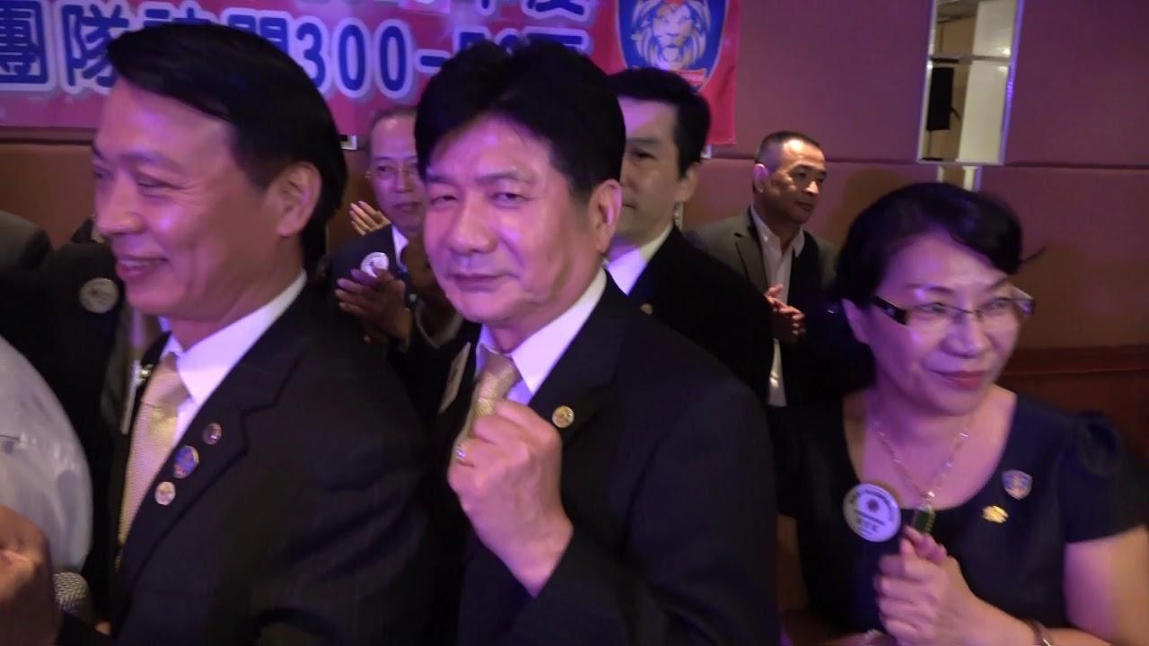 台灣總會議長訪問E2區系列報導-快樂的出帆
