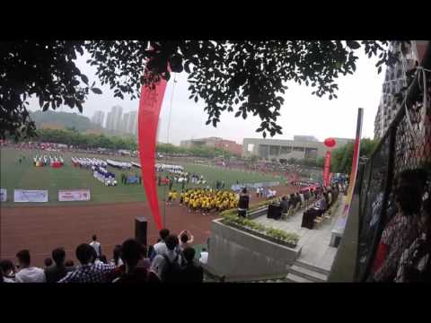 Yitong Sports Day: Hechuan, Chongqing, China.