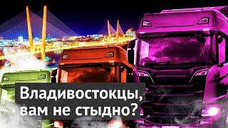 Владивосток: город, который не за что любить
