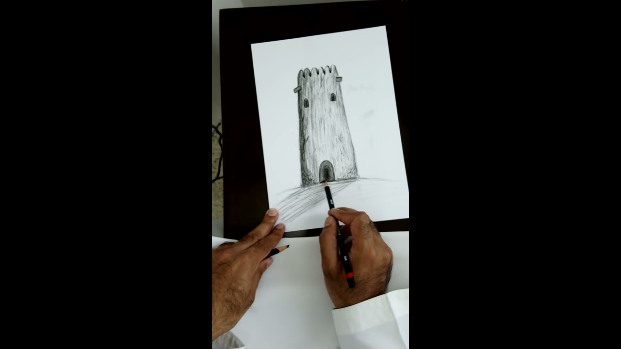 رسم قلعة تراثية Draw A Heritage Castle Youtube