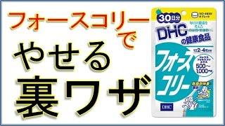 【公式HP】http://shin49.com/kinjo-end150714 気になるおならやダイエ...