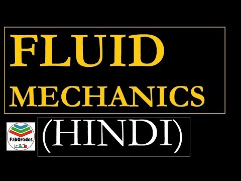 Lec-6 Hydrostatic Forces on Surfaces| Fluid Mechanics in HINDI | Hydraulics |GATE ESE/IES PSUs