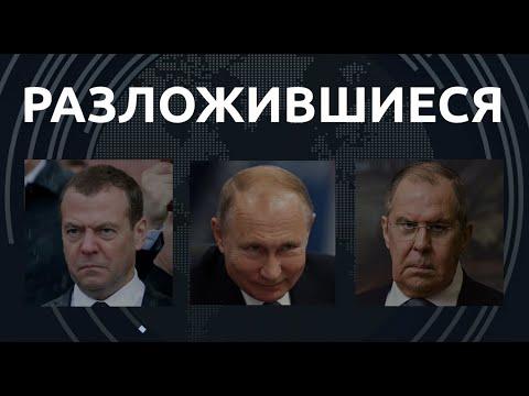 Умственный распад кремлевской верхушки. Россия – это теперь Иран
