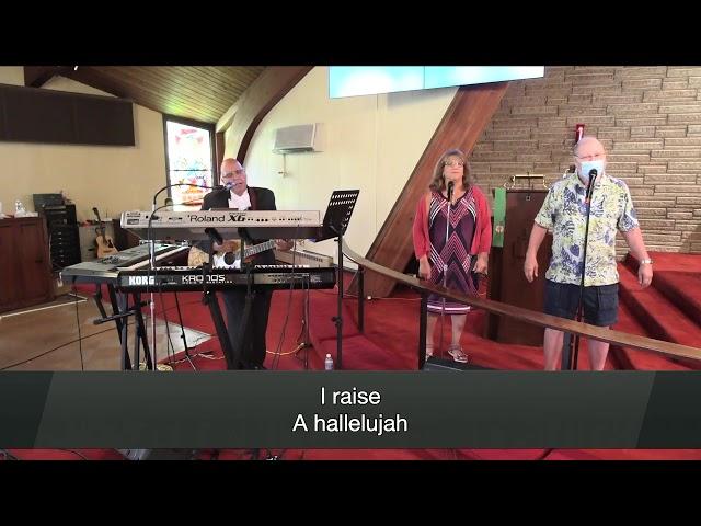 Worship for September 13, 2020 - New Beginnings