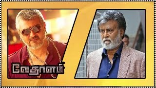"""Fans Are Excited and Says : Ajith Could Well Be The Next Rajinikanth"""" 