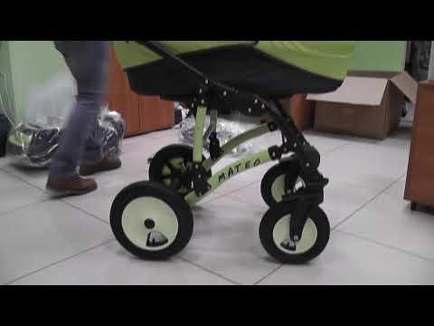 Обзор и распаковка коляски Alis Mateo