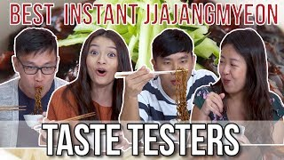 Best Jjajangmyeon Instant Noodles   Taste Testers   EP 82