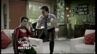 Star Plus On Mobile Vrath