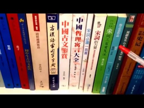 Why Classical Chinese is important