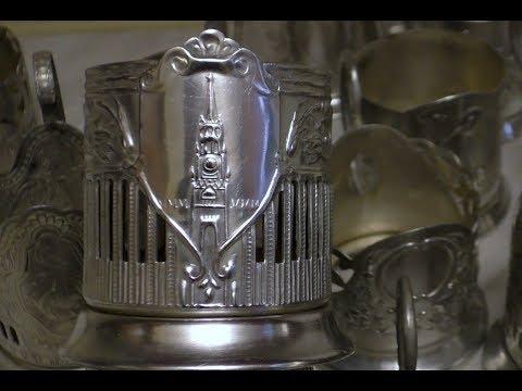 Самый Простой Способ Чистки Столового Серебра Доступный Способ Чистки Подстаканников