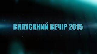 ��������� ����� 2015 (Teaser trailer)
