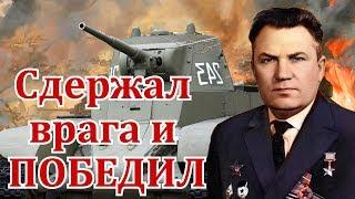 Подвиг танкистов Найдина Григория Николаевича на танке БТ-7 и подвиг 5-ой танковой дивизии СССР.