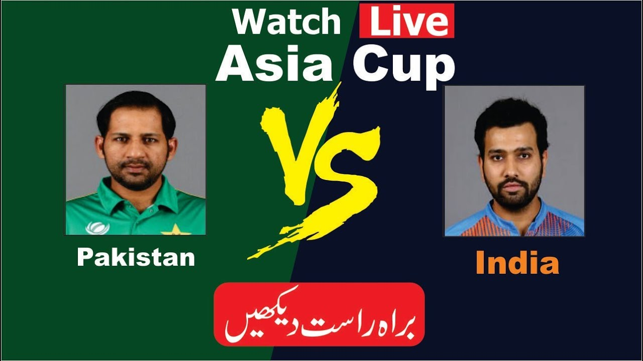 🔴 Pakistan Vs India Live Match Asia Cup 2018 🔴 | Live Streaming on mobile | vocational learning