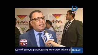 صباح دريم | مؤتمر المنتجين العرب لدعم السياحة المصرية