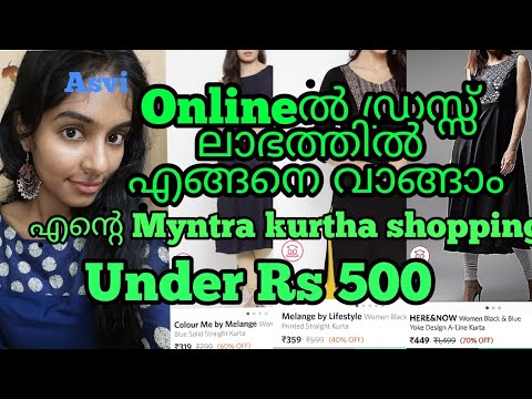 How to shop dress online for cheap price Myntra Shopping haul Malayalam Kurthas under rs 500 Asvi