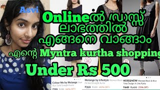 How to shop dress online for cheap price|Myntra Shopping haul|Malayalam|Kurthas under rs 500|Asvi