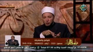 'الإفتاء'تكشف حقيقة تحريم صيام عشر ذي الحجة .. فيديو