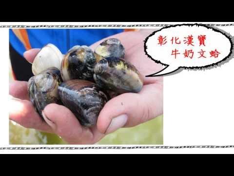 料理鐵人採鮮廚房‧尋找台灣好食材<出發>篇