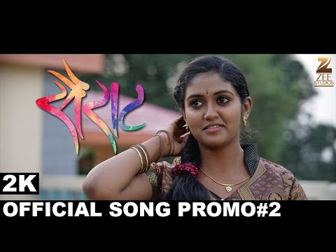 Sairat   Aattach Baya Ka Baavarala   OfficialSong Promo # 2 (2016) Nagraj Popatrao Manjule