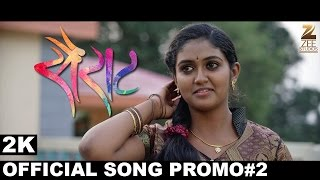 Download Hindi Video Songs - Sairat | Aattach Baya Ka Baavarala | Official  Song Promo # 2 (2016) Nagraj Popatrao Manjule