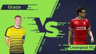 Полный матч Grace 10 4 Liverpool FC Турнир по мини футболу в городе Киев