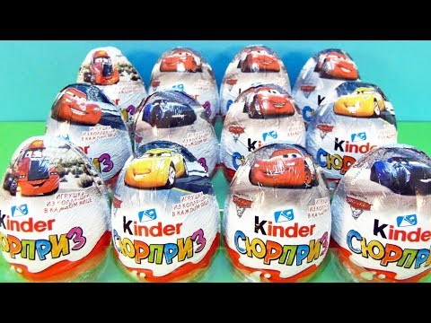 Киндер Сюрприз ТАЧКИ 3 2017! Unboxing Kinder Surprise eggs Cars 3 Disney! Новая коллекция!