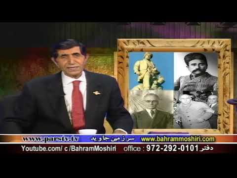 Bahram Moshiri 11202017 Bahram Moshiri 11202017 کپلر و کشفهای او