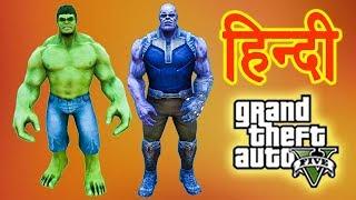 GTA 5   Thanos Vs Hulk