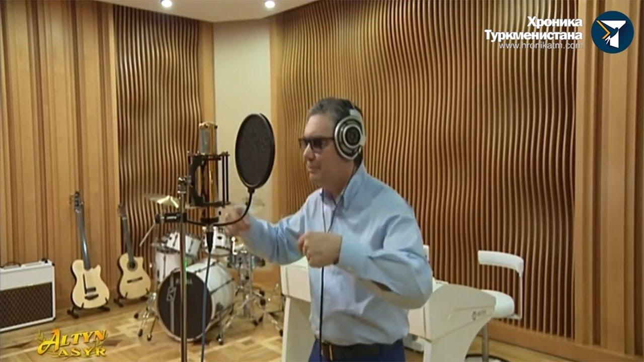 Бердымухамедов вместе с внуком записали новую аранжировку песни «Каракум»