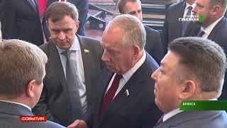 "Комиссия Совфеда посетила ""Брянсксельмаш"" 17 10 18"