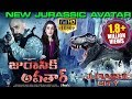 Jurassic City Latest Telugu Movie || 2016 Latest Movies || Hollywood Movies || Ray Wise, Kevin Gage video