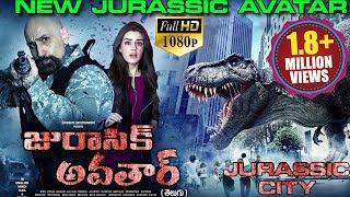 Jurassic City (జురాసిక్ సిటీ ) Latest Telugu Movie    Latest Movies    Hollywood Movies   