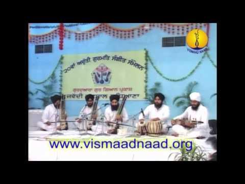 Raag Gond : Bhai Sandeep Singh Jalandhar - Adutti Gurmat Sangeet Samellan 2011