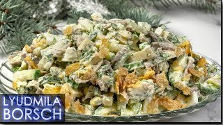 Салат «ЛЕДИ» без МАЙОНЕЗА. Обалденно вкусный, праздничный салат