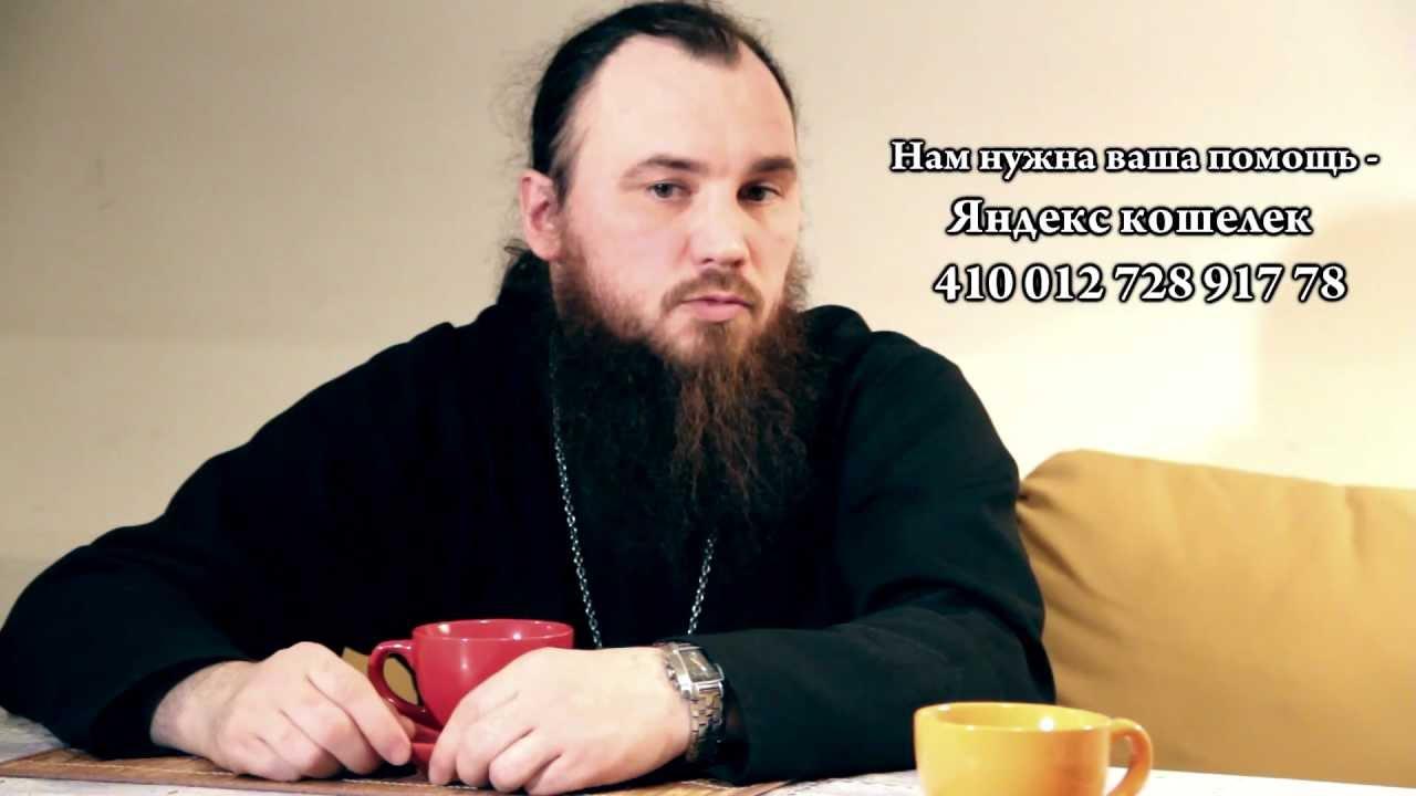 О знакомствах в интернете священники
