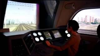 Тренажер для обучения машиниста Электропоезда