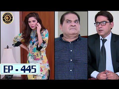 Bulbulay Ep 445 - Top Pakistani Dramas thumbnail