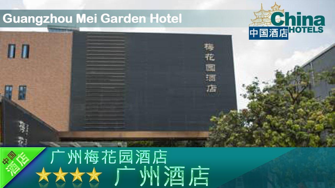 guangzhou mei garden hotel guangzhou hotels china - Mei Garden