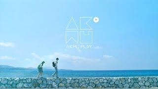 Akdong Musician(AKMU) - '200%' M/V TEASER