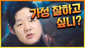 가성 쉽게 내는 법 TOP3!! 그냥 따라하면 됩니다..