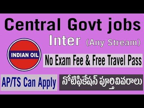 Oil India Limited recruitment 2019 Junior Assistant Clerk Cum Computer Operator Notification telugu
