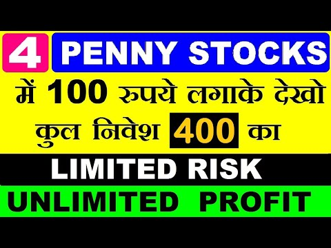Best Penny Stocks 2020 below 10 rs ⚫ Best Penny Shares To Buy now ⚫ top multibagger penny stocks