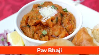 Masala Pav Bhaji Recipe/vegetarian Street Food/recipes Of Indian Breakfast/lunch-let's Be Foodie