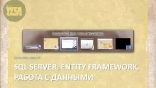 Магдануров ASP NET MVC 2011