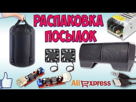 Колонки для ноутбука, S/PDIF плата, BlitzWolf USB ♦ Большая распаковка 13 посылок